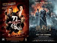 中国沙龙网上娱乐市场达500亿量级 新沙龙网上娱乐成最鲜活力量
