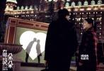 """由当红小生张若昀、金马影后马思纯、实力派人气演员李现联袂主演,""""老戏骨""""刘敏涛、姜超以及歌手李霄云共同出演,导演李欣、李洋联手执导的欢脱爱情喜剧《奇葩朵朵》已于2018年4月4日全国上映。上映首日,排片率与上座率均在前列,猫眼、淘票票等平台获得极高口碑,均保持9分以上,在年轻观众群体中评价颇高。今日片方发布一支""""爱上你""""正片片段,李霄云深情歌唱,道出专属于""""奇葩们""""的心声。"""