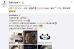 """《人民的名义》中离婚一年 岳秀清与吴刚""""复婚"""""""