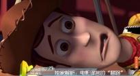 """沙龙网上娱乐译名""""套路""""满满 李易峰不惧流量明星"""