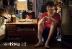 近日,电影《超时空同居》主演雷佳音、佟丽娅在微博上演甜蜜互动,佟丽娅用雷佳音表情包霸气评论,雷佳音则用佟丽娅丑照回评,CP感从戏里延续到戏外,令人十分期待二人新作。该片由徐峥监制、苏伦导演,将于5月18日正式登陆全国各大院线。