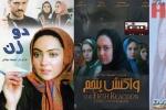 北影节入围片《未择之路》:反思伊朗社会问题