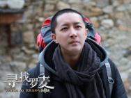 《寻找罗麦》时隔5年终上映 韩庚演员身份受认可