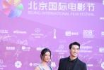4月15日,第八届北京国际电影节在雁栖湖国际会展中心举行。红毯众星云集,星光熠熠。