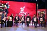 """第25届大学生电影节开幕 """"绣春刀""""导演路阳助阵"""