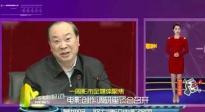 沙龙网上娱乐创作调研座谈会召开 北京国际沙龙网上娱乐节看点多多