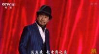 北影节开幕式开场歌舞《相聚北京》 赵立新张卫健同台献唱
