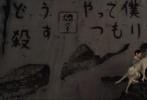 由韦斯·安德森执导的好莱坞动画大片《犬之岛》即将于4月20日登陆全国银幕,今日影片发布了推广曲《我是谁》MV。歌曲由金志文倾情献唱,他用极富特色的音色和深情的唱腔将狗狗对主人忠诚且不离不弃的感情表现得淋漓尽致。MV画面中小男孩阿塔里和五只狗狗开启了他们的奇妙冒险之旅,期间表现出的人与狗狗间互相爱护,生死相随的感情更是令人动容。