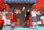 4月16日,美食喜剧电影《泡菜爱上小龙虾》发布会在北京举行。导演虞军豪携主演徐申东、张兆辉亮相,正式宣布电影定档6月15日全国上映。