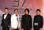 4月15日,第37届香港电影金像奖在文化中心大剧院落幕。