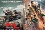 中国成全球电影市场发展主引擎 超日赶美步伐加大