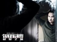 《低压槽:欲望之城》新剧照 实力偶像阵容交织