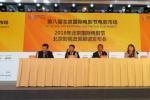 北京系列影视政策出炉 将设立基金补贴、专项资金