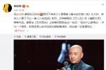 黄晓明发文为徐峥庆生 语言谦虚态度暖心友谊满满