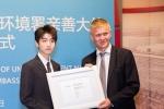 王俊凯被任命联合国亲善大使:我还是个新人!