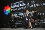 北影节国际沙龙网上娱乐市场论坛 深入探讨院线发展趋势