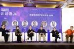 北京电影节办行业对话 以《红海行动》为例作分析