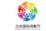 北京国际沙龙网上娱乐节市场签约总额260.825亿 再破纪录