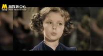 回顾好莱坞最著名童星的银幕光彩:秀兰·邓波儿