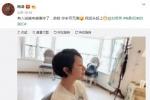 海清调侃自拍酷似刘若英:你岁月无痕我迎头赶上
