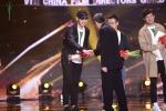 第三届青葱计划五强诞生 聚焦中国电影鲜辣新力量