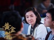 《黄金花》曝制作特辑 毛舜筠用心体验艰难母亲