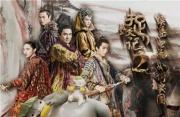 沙龙网上娱乐全解码:《捉妖记2》续集沙龙网上娱乐如何突出重围