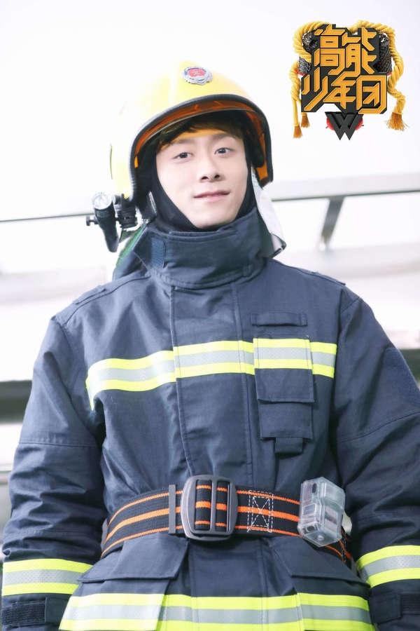《高能少年团》即将开播 张一山用行动致敬消防员