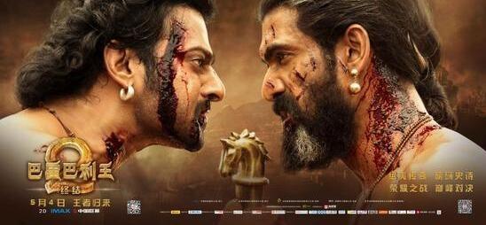 《巴霍巴利王2》突破印式现实主义 取材印度传说