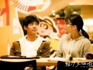 《给19岁的我自己》定档5.29 苑琼丹友情出演