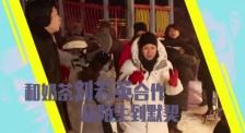 导演丁晟发文质疑光线传媒 蓝羽会客井柏然