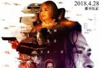 """2018年第18周(4月30日—5月6日),有了五一档的发力,大盘在第18周猛冲11亿关口,达到11.8亿,观影人次小幅上涨至3456万。本周票房top2全为华语片,第一名是刘若英导演处女作《后来的我们》,该片上映后经历了""""万众瞩目""""的退票事件,但凭借""""北漂""""题材的话题和演员、导演的热度,影片本周依然拿下6.5亿票房,强势登顶。徐峥监制的《幕后玩家》,以6265万之差打败《狂暴巨兽》,成为本周亚军。"""