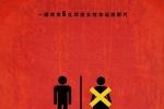 《厕所英雄》有望引进 影片改变6亿印度女性命运