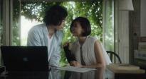 《沉睡蝴蝶》台湾版预告片