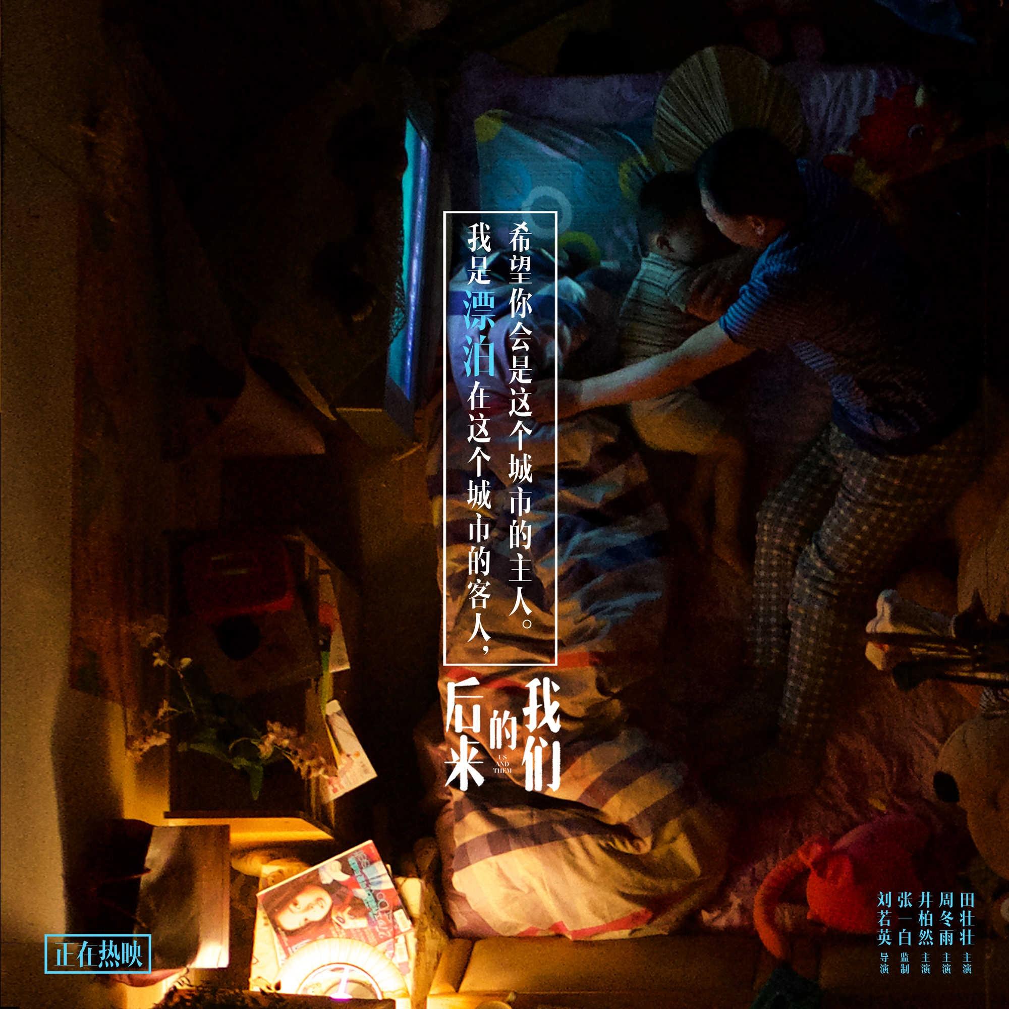 中国所有女明星名单香港喜剧明星苑琼丹开微博分享超雷人纸巾筒