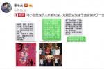 《手机2》开拍 崔永元称冯小刚渣子晒刘震云短信