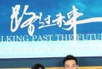 5月13日,电影《路过未来》在北京举办首映礼,导演李睿珺携主演杨子姗、尹昉、李勤勤、王婷、周波出席。现场,杨子姗自曝为演好角色崩溃的状态,不仅暴瘦20斤素颜出镜,还灌醉自己找状态。