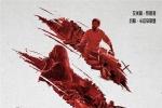 《寂静之地》5月18日上映 首发生存法则沙龙网上娱乐海报