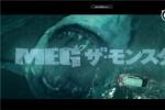 《巨齿鲨》发最新新濠天地官网 直面海底猛兽挑战勇气极限