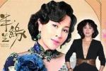 刘嘉玲被指片酬7000万 拒绝透露数字但称好幸运