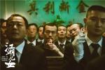《江湖儿女》诠释江湖文化 贾樟柯电影宇宙开启