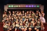 操作清奇!BEJ48粉丝未与成员击掌被要求写道歉信