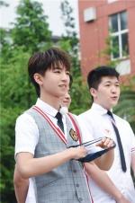 王俊凯《高能》开挂取胜 主播首秀记忆力秒杀!
