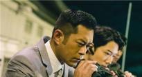 《反贪风暴3》曝先导预告