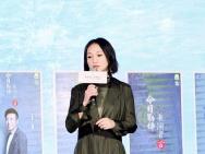 《表演者言》第二季开播 周迅携手舒淇等十位演员