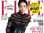 高颜值15岁少女性感模特出道 竟是木村拓哉的女儿