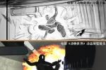 《动物世界》曝制作特辑 揭秘酷炫车戏背后故事