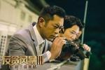 《反贪风暴3》亮相 古天乐为角色白天拍戏不吃饭
