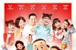 《新大头儿子3》首发少儿主持天团豪华配音阵容