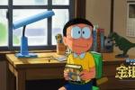 《哆啦A梦》全新冒险开启 首周末票房破1.56亿